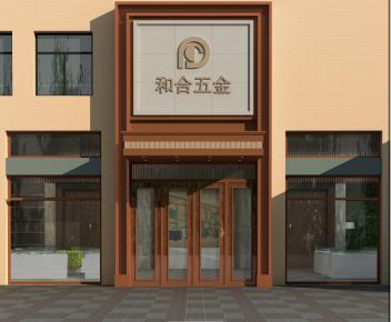 长沙日式风格商铺装修效果图
