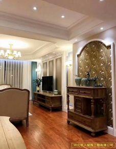 石家庄美式风格两居室装修效果图