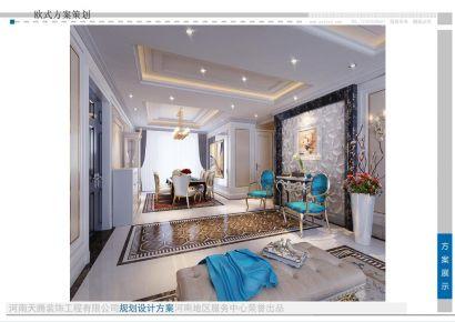 欧式新古典三居室装修效果图