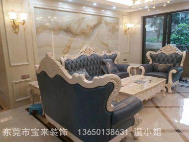 东莞欧式风格三居室装修案例