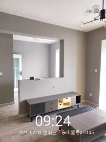 武漢現代簡約三居室裝修效果圖