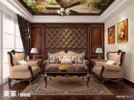 湘潭美式风格三居室装修效果图