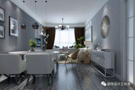 天津實澤園現代簡約三居室裝修,美觀大方