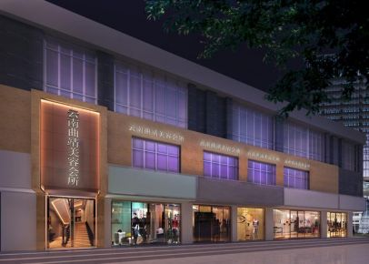 杭州美容院装修设计,感受独特的视觉魅力!