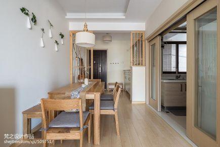 汕头水岸名都精选92平日式原木风三居室装修欣赏