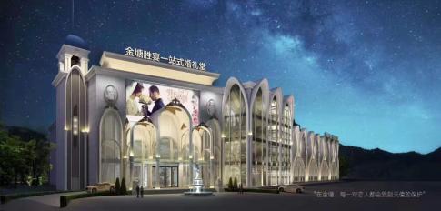 金塘酒店东莞金塘胜宴