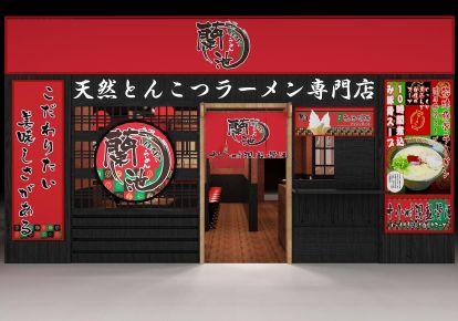 广州拉面馆日式风格商铺装修效果图