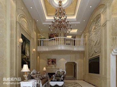 南通奢华欧式别墅客厅装修设计效果图