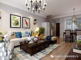 青岛中铁兴安府现代美式两居室装修案例图