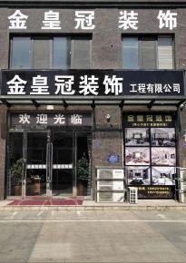 淮安古典中式装修,最美不过中国风!
