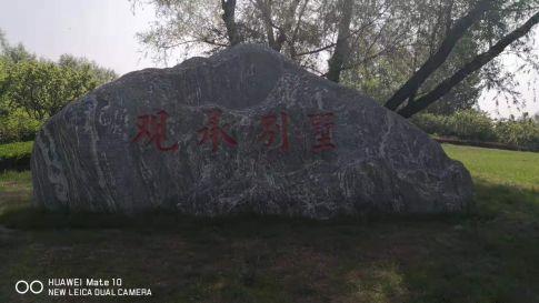 北京复古法式风格别墅装修效果图展示