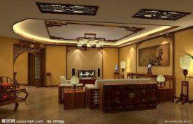 宁波恒威君和院中式风格装修效果图展示
