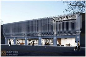 杭州九龍名車館時尚大氣現代風商鋪裝修