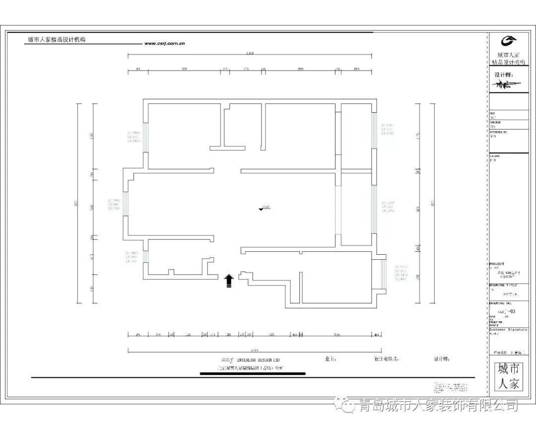 青岛皇后道日式风格三居室装修案例图