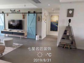 济南现代混搭四居室装修效果图展示
