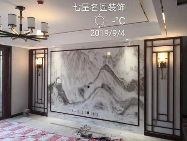 济南新中式四居室装修,领悟古典与现代的融合