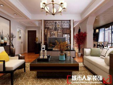 青岛即墨瑜院新中式风格三居室装修案例图