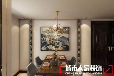 青岛金隅和府新中式风格四居室装修案例图