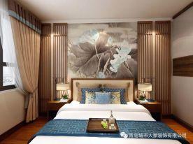 青島星雨華府古典中式風格三居室裝修效果圖