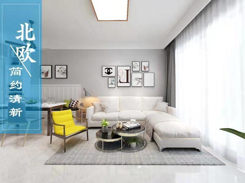深圳简约北欧风格两室装修效果图,雅致新居怡然温馨
