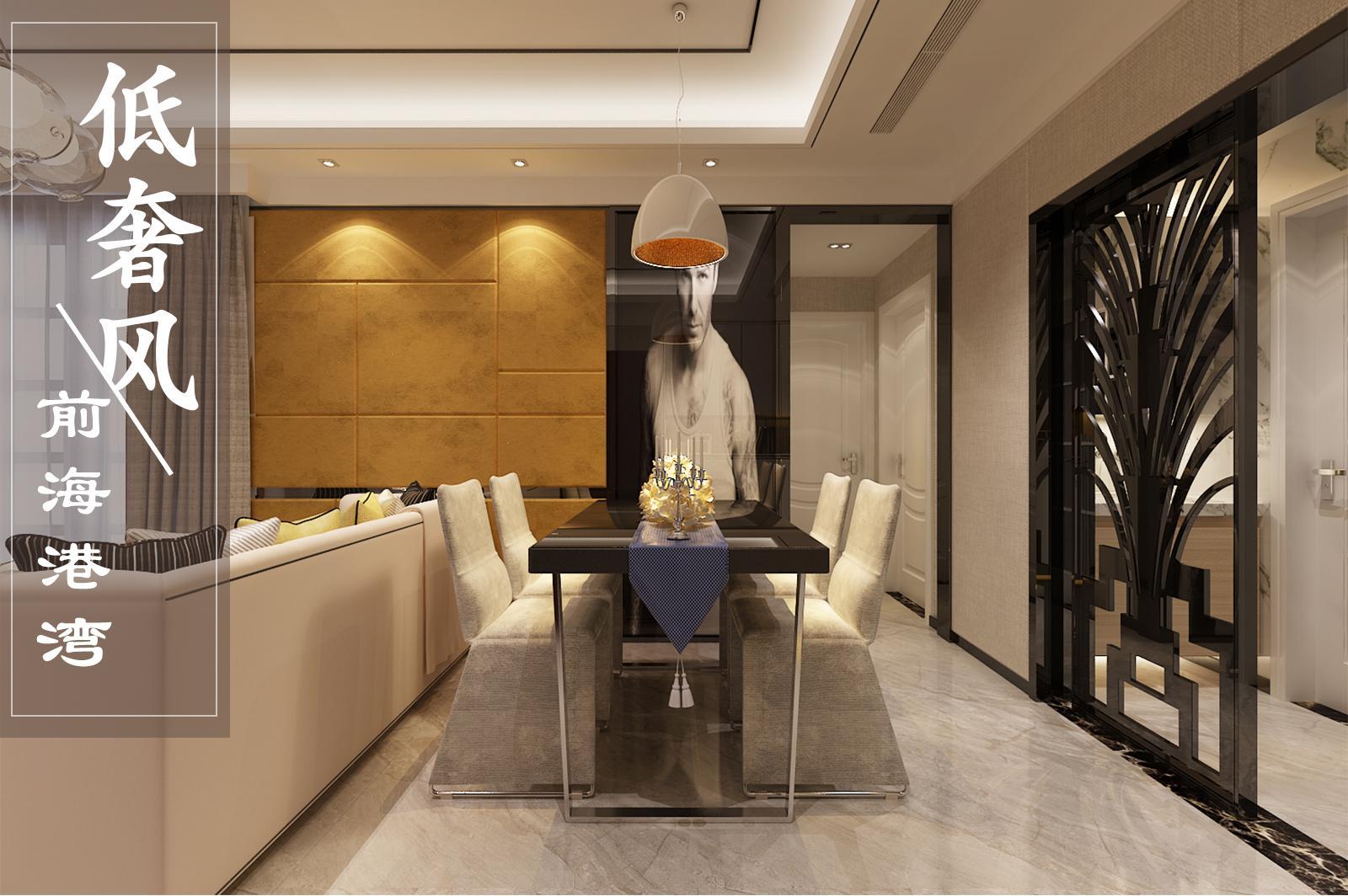深圳轻奢风格两居室装修,适合你的生活范儿!