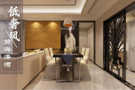 深圳輕奢風格兩居室裝修,適合你的生活范兒!
