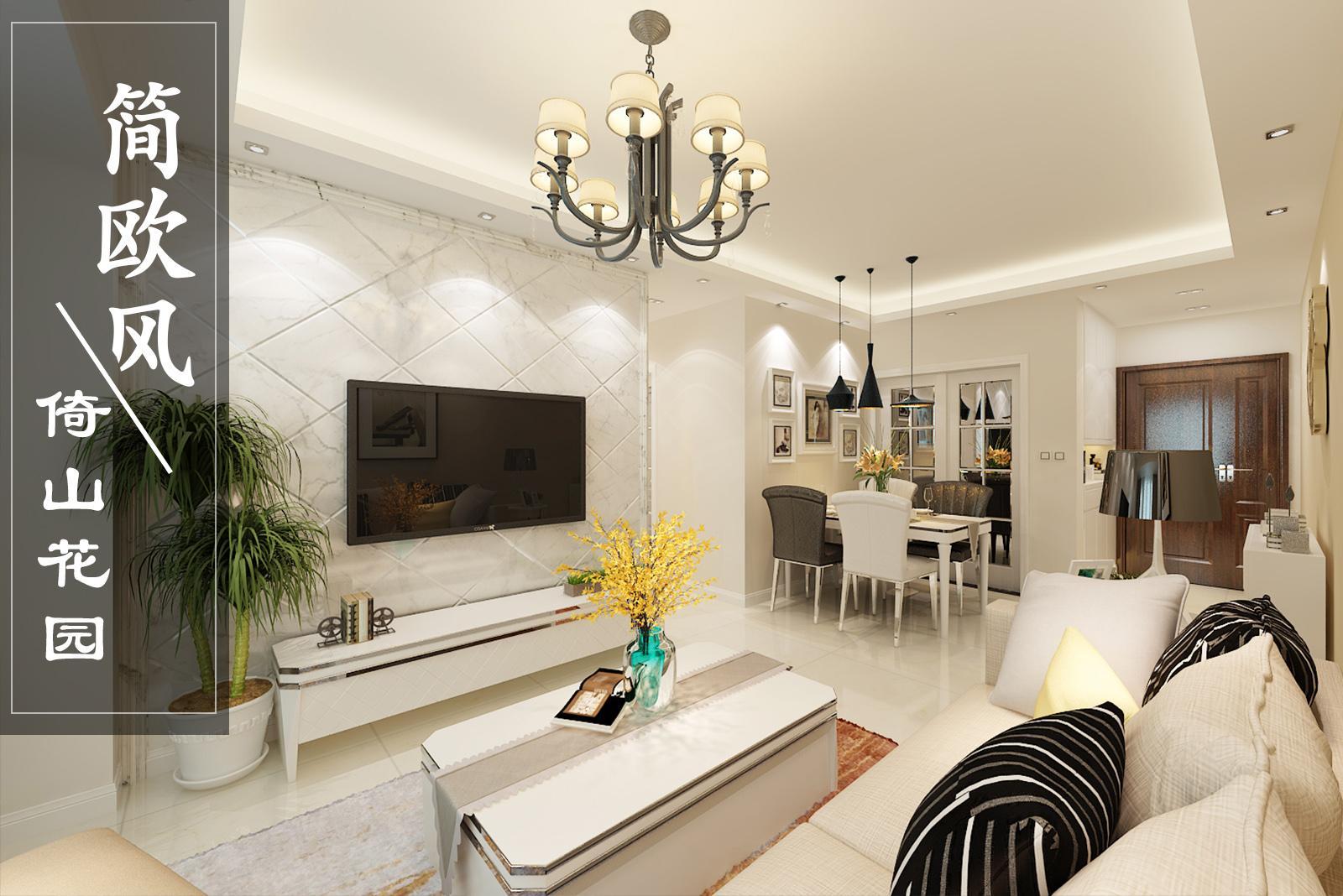 深圳简欧风格两室装修,精致生活,品质大方!