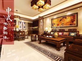 深圳清雅含蓄、端庄丰华的中式风格二居装修案例