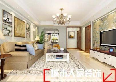 青岛鲁信长春花园美式风格三居室装修效果图