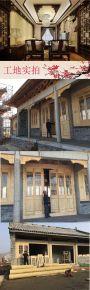 复古风园林房屋翻新