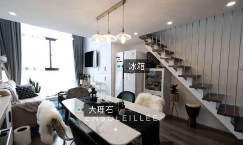 南昌銀億上尚城現代簡約風格小戶型裝修