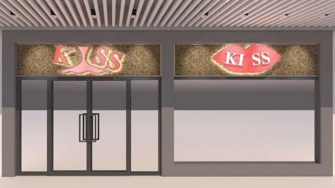 万达KISS精品店