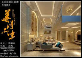 泉州阳光美尔奇 欧式别墅装修设计效果图