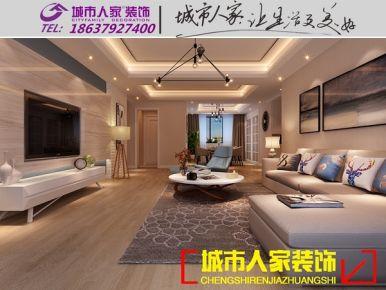 洛阳城市人家世纪华阳现代简约家庭装修效果图