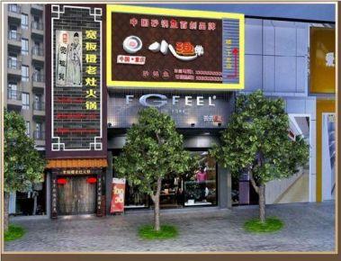 重庆小鱼棠火锅店装修 复古风火锅店装修设计