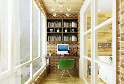 小户型阳台改书房装修 小户型阳台书房效果图