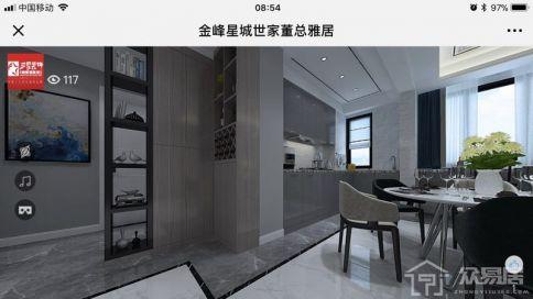 星城世家董先生 欧式风格家庭装修设计效果图