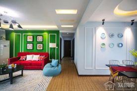大自然风三房装修设计 创意混搭风格家装效果图