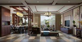 龙城一号 中式风格三房家庭装修效果图