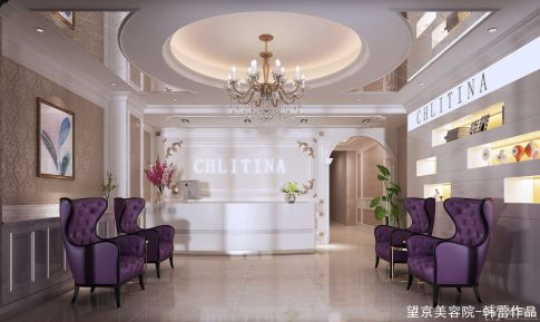 克丽缇娜美容院装修 欧式风格美容院装修效果图