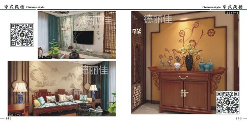 中式风格两房装修实际效果图   中式风格家庭内装设计