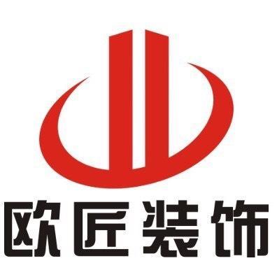 江苏欧匠设计工程有限公司