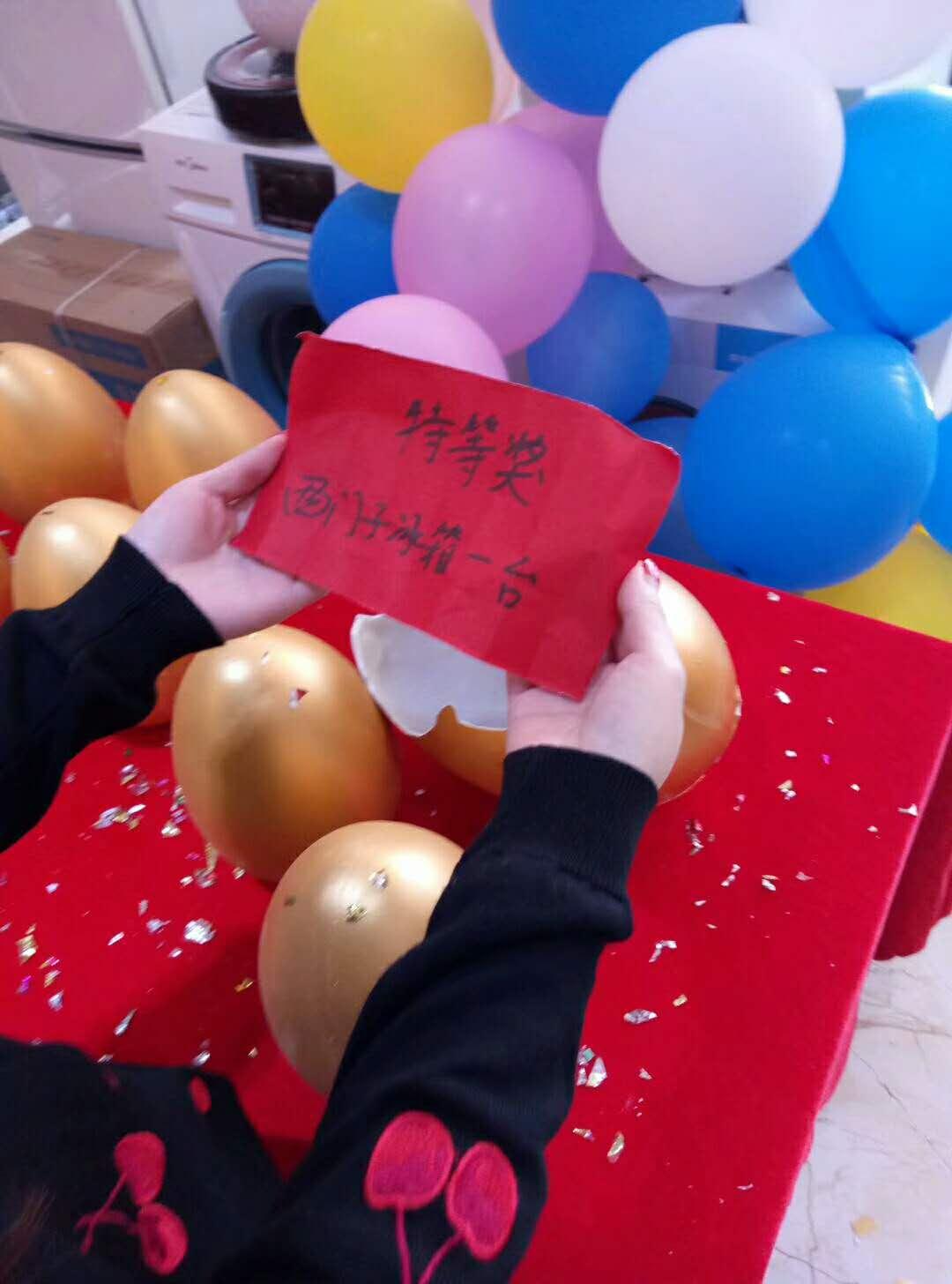 东莞梦天装饰3月份试业活动