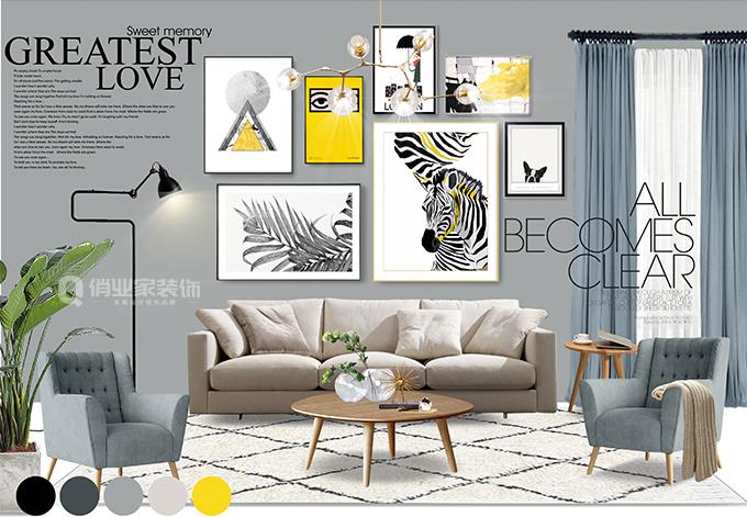 现代室内装修设计——软装搭配的应用
