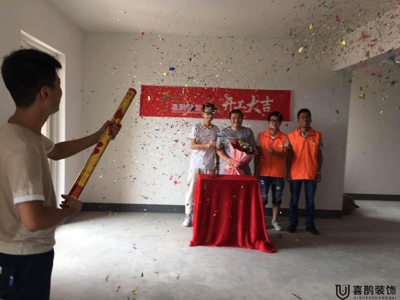 武汉金地天悦在建工地
