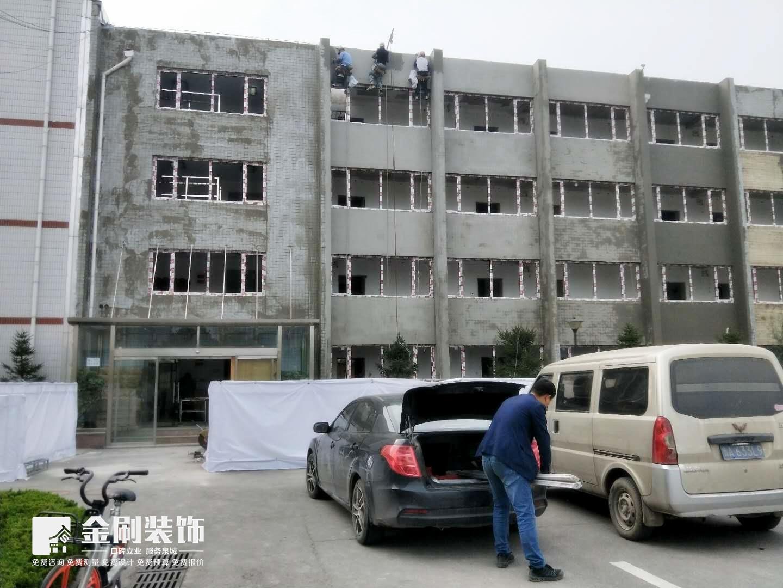 济南警官学校装修