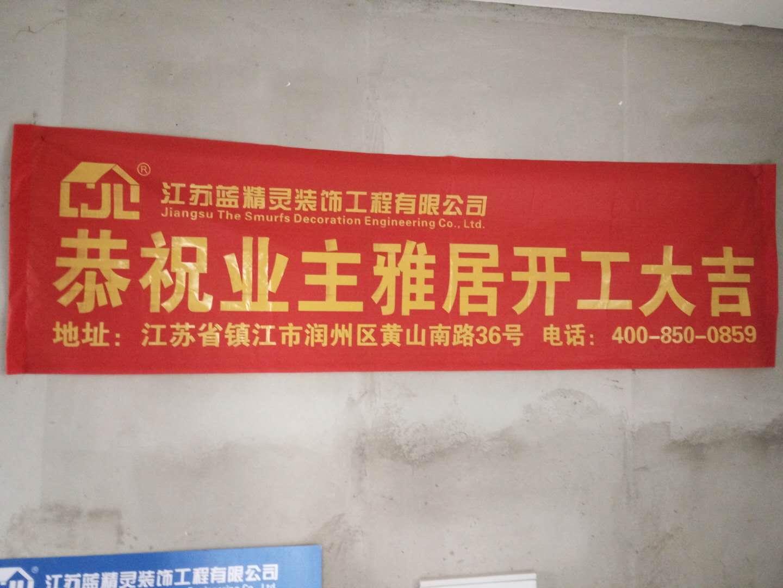 镇江宜嘉湖庭二期在建工地