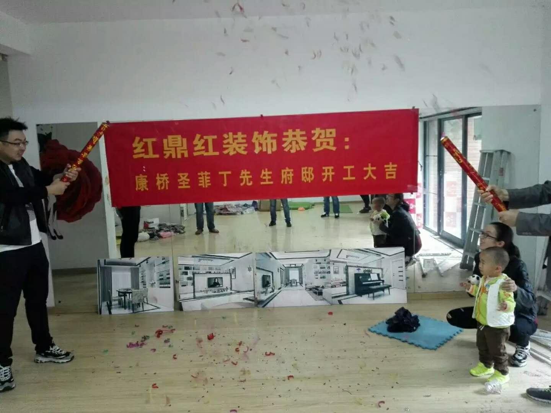 南京康桥圣菲小区在建工地