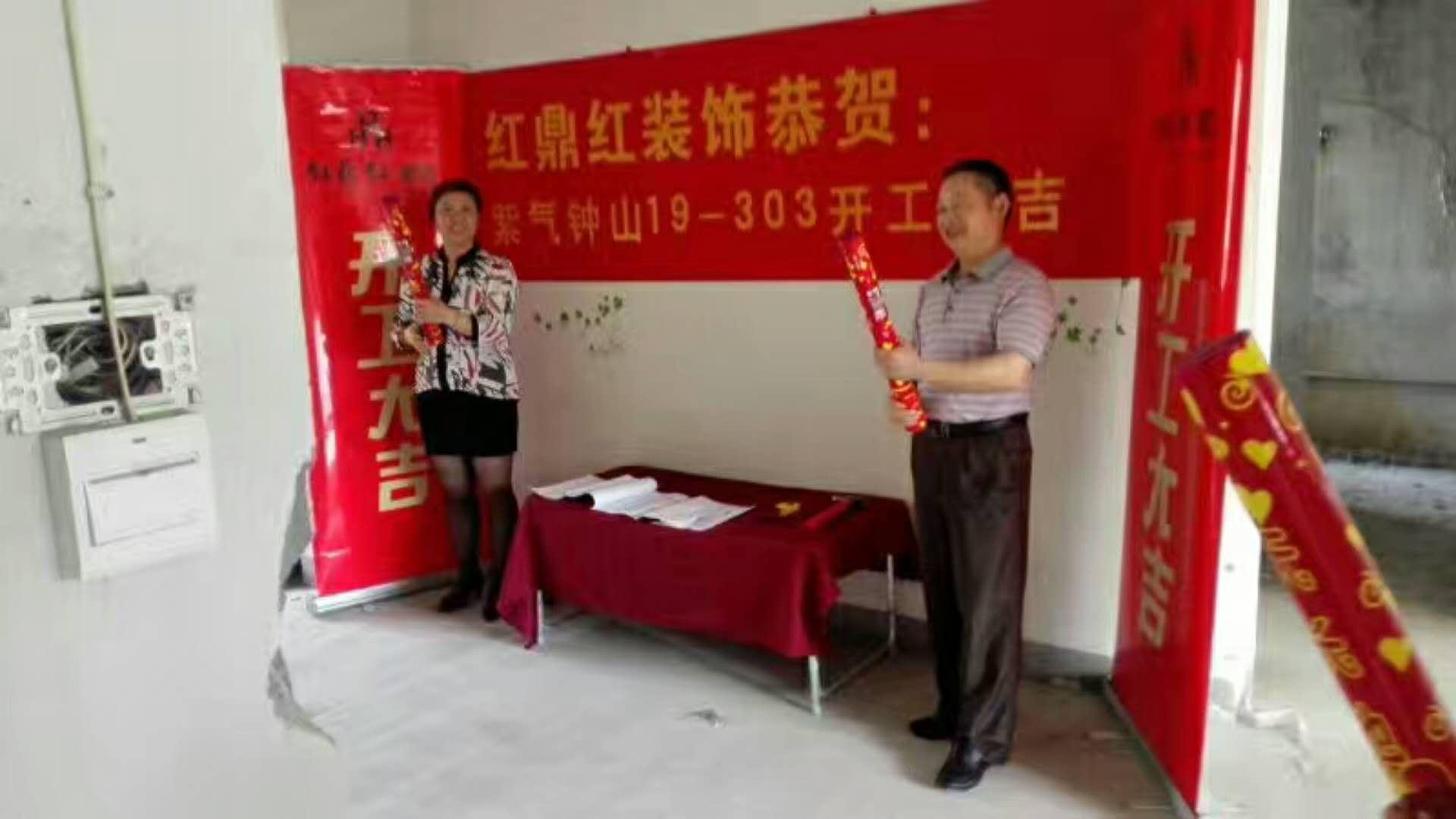 南京紫气钟山小区装修施工现场