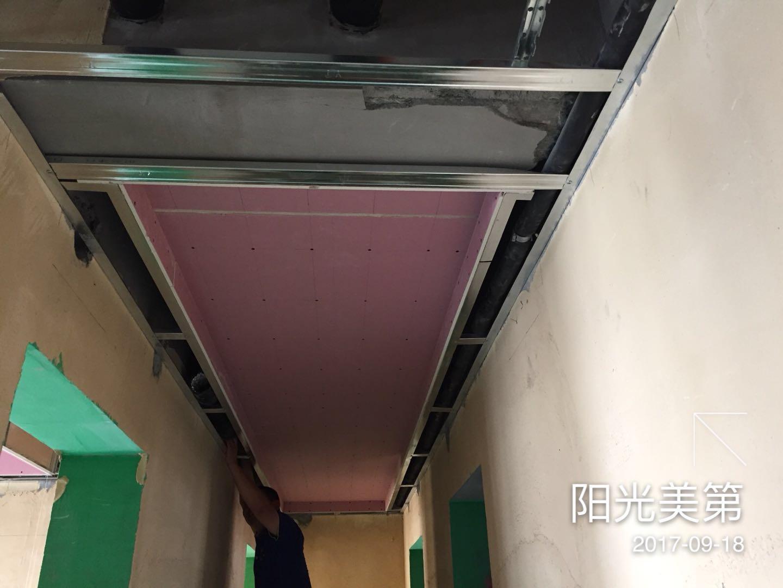 扬州阳光美的中式古典风格装修